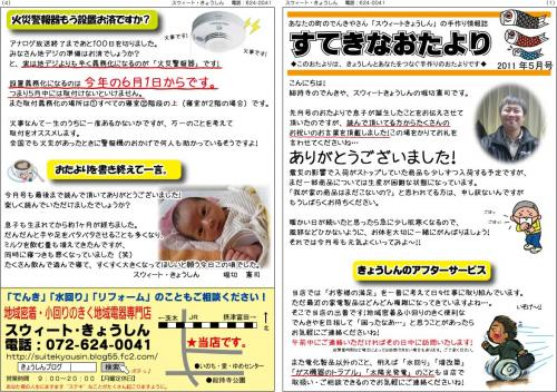 1-4_20110902183652.jpg