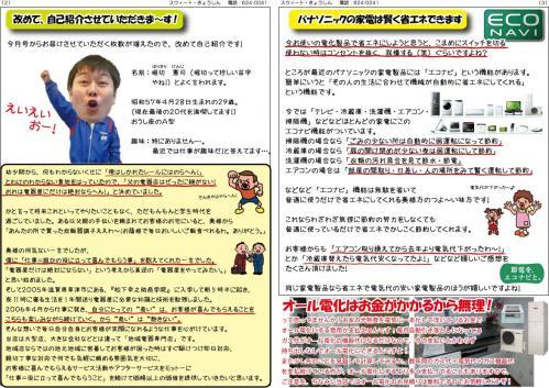 2-3_20110902183651.jpg