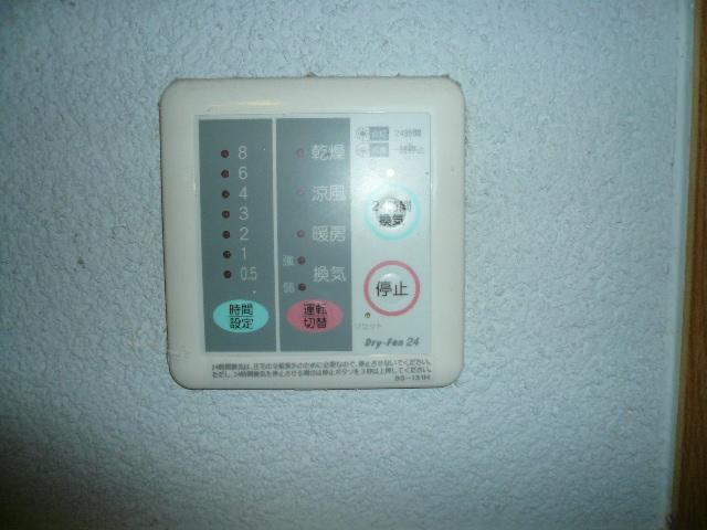 2008.11.30バス乾リモコン1