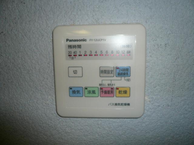 2008.11.30バス乾リモコン3